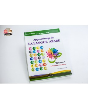 Apprentissage langue arabe-Methode Sabil