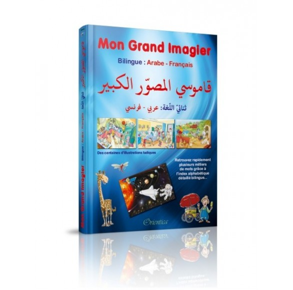 Mon Grand Imagier Bilingue (arabe-français)