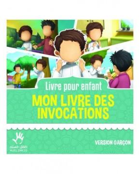 Mon livres des invocations (version garçon)