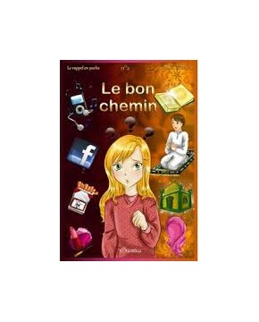 "La Collection ""le bon chemin"""