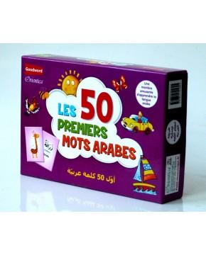 Les 50 premiers mots arabes