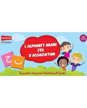 Memo des lettres Arabes