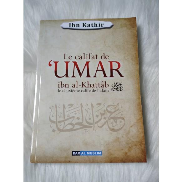 Umar ibn Khattab