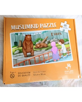 puzzle Ours