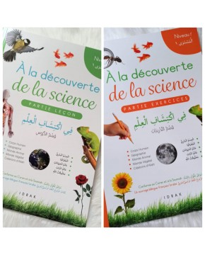 À LA DECOUVERTE DE LA SCIENCE