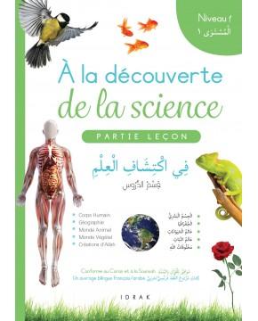 À LA DECOUVERTE DE LA SCIENCE