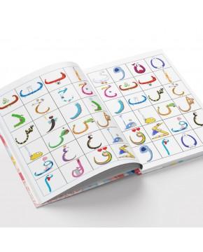 Mon cahier d'activités du Monde des Houroufs –