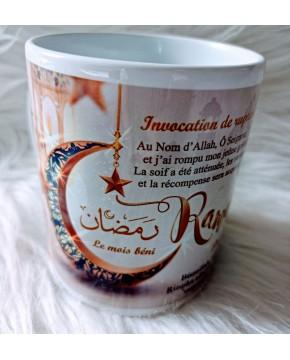 Mug ramadhan