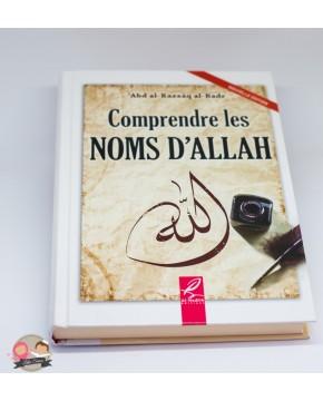 Comprendre les noms d Allah