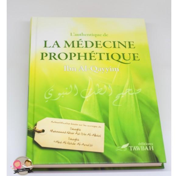 La médecine prophetique